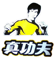 FungFu