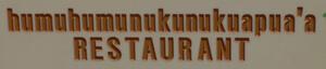 Maui_restaurant_close